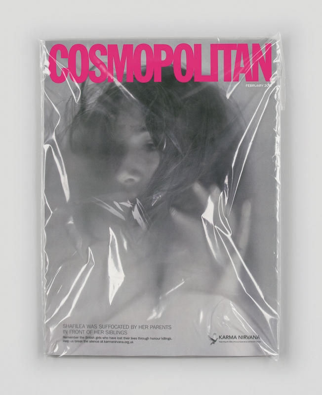 cosmo-karma-nirvana-cover-hed-2015